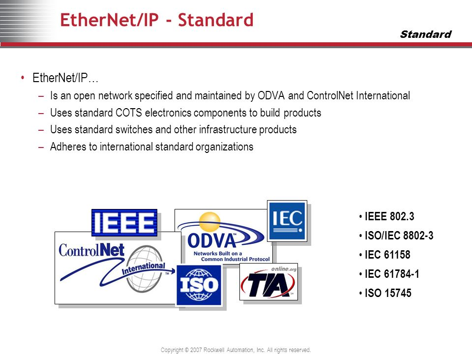 EtherNet/IP - Standard
