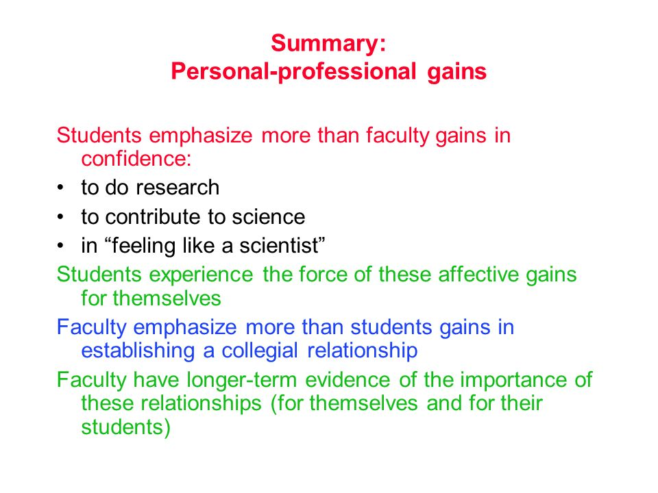 Summary: Personal-professional gains