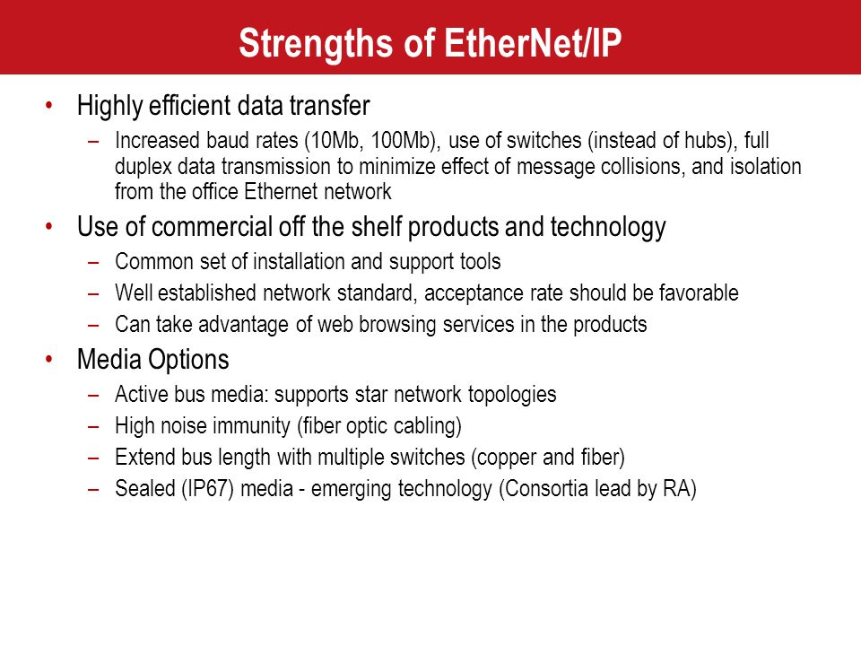 Strengths of EtherNet/IP