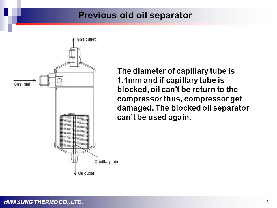 Previous old oil separator