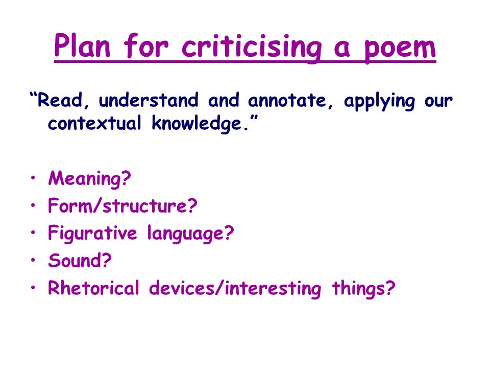 Plan for criticising a poem