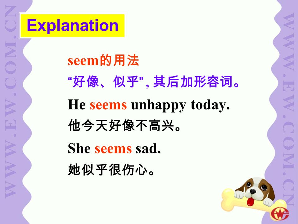 Explanation seem的用法 He seems unhappy today. She seems sad.