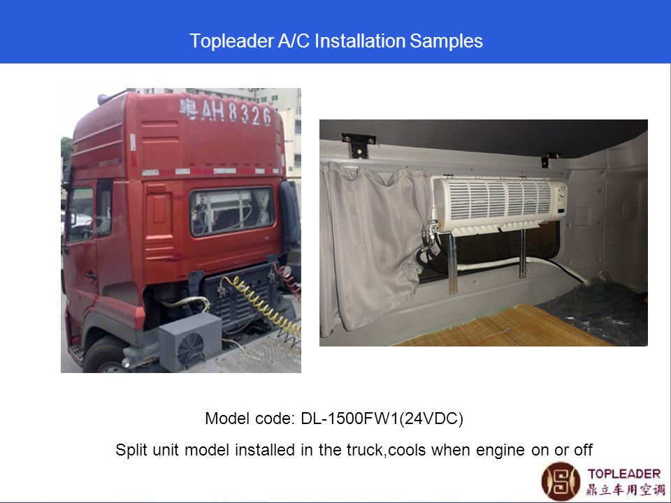 Topleader A/C Installation Samples
