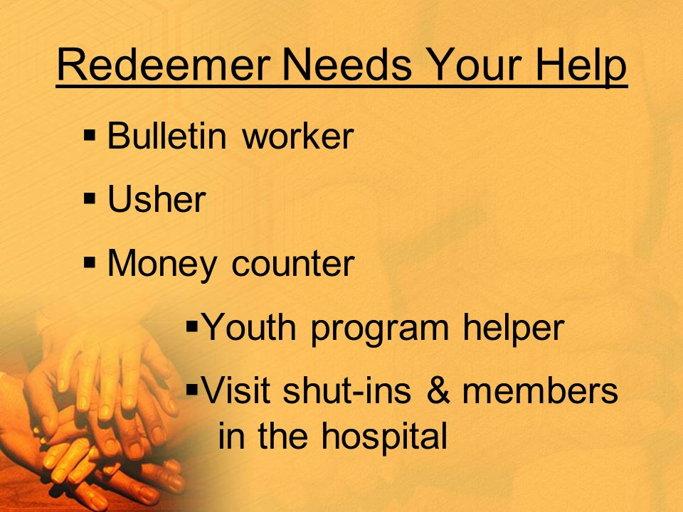 Redeemer Needs Your Help
