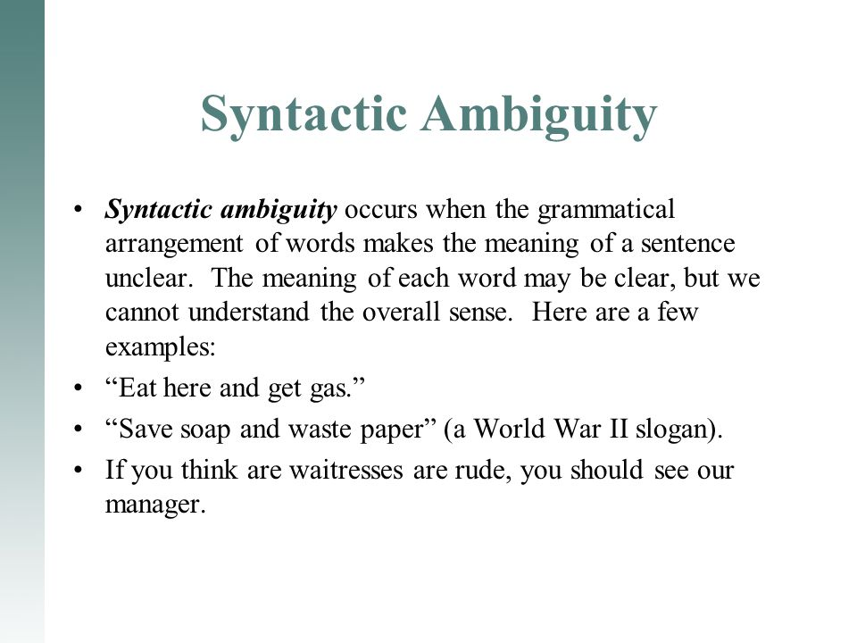 ambiguity examples