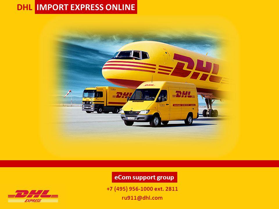 DHL IMPORT EXPRESS ONLINE - ppt download