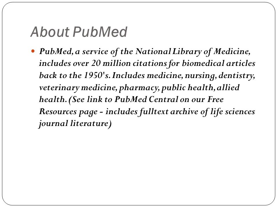 About PubMed