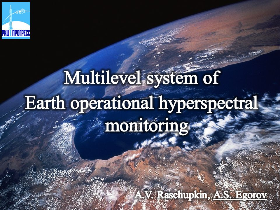 Earth operational hyperspectral monitoring