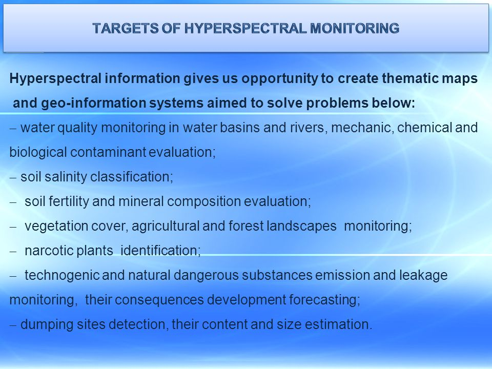 Targets of hyperspectral monitoring