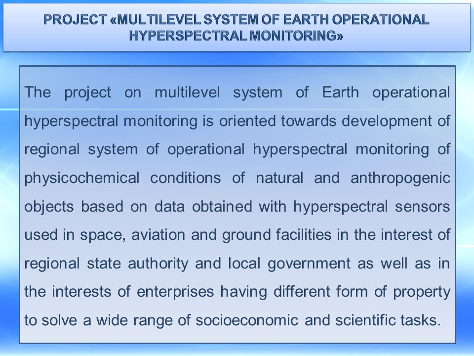 Project «multilevel system of Earth operational hyperspectral monitoring»
