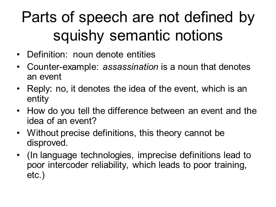 Parts of speech are not defined by squishy semantic notions