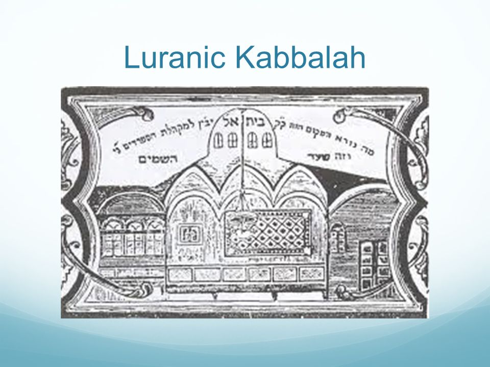 Class Two: Kabbalah in Safed - ppt download