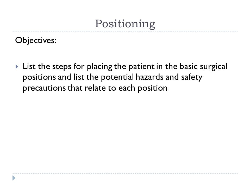 Positioning Objectives: