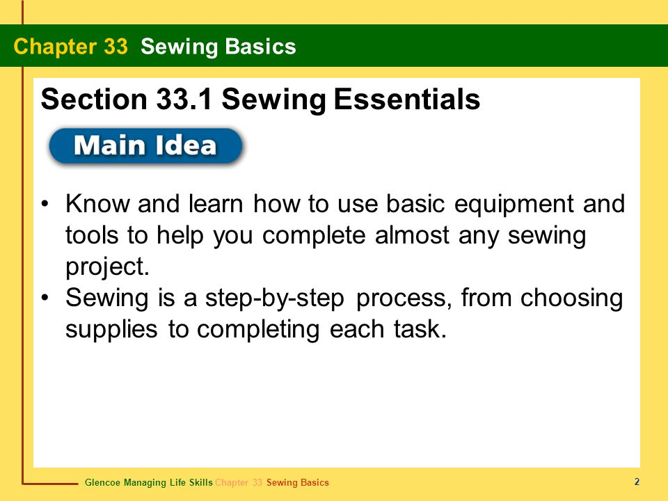 Section 33.1 Sewing Essentials