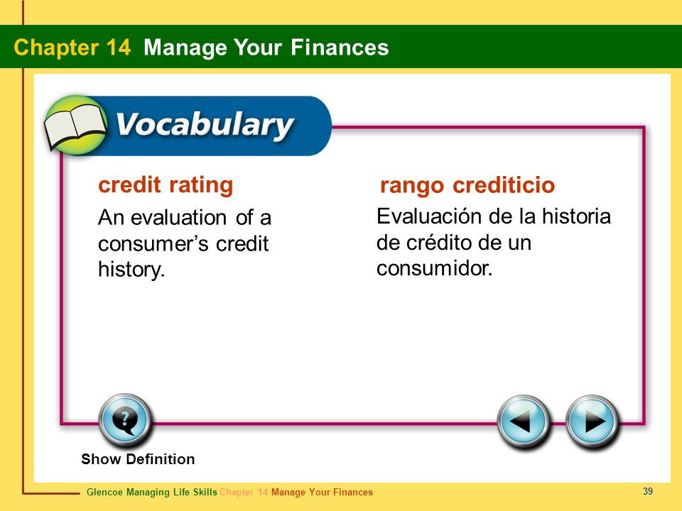 credit rating rango crediticio