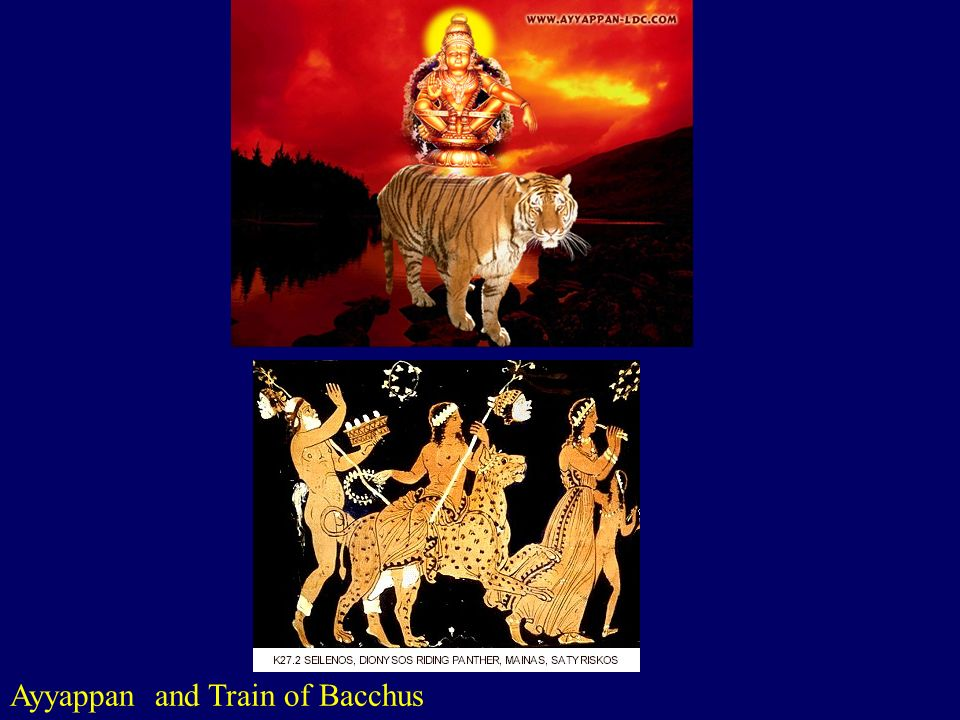 Ayyappan and Train of Bacchus