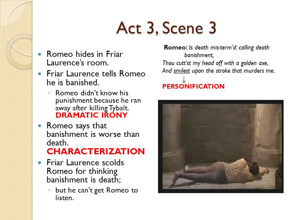 personification in romeo and juliet act 2