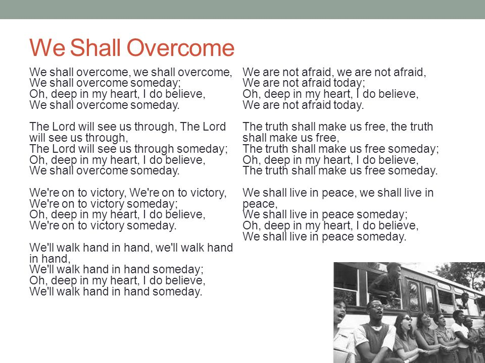 We shall overcome full song free download