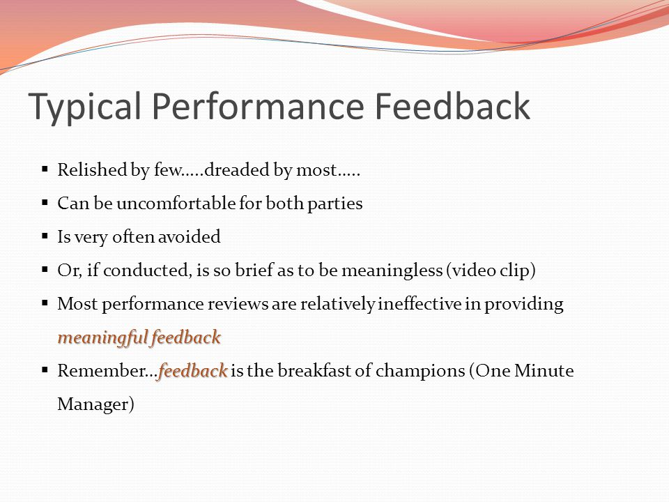 Typical Performance Feedback