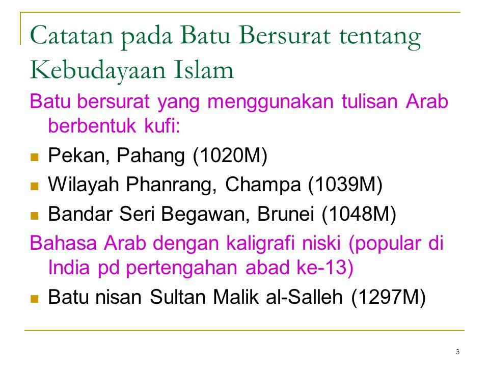 K2 Bmk Pada Batu Bersurat Ciri Bahasa Melayu Klasik Ppt Download