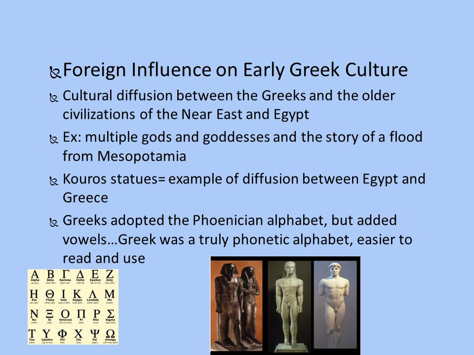 Foreign Influence on Early Greek Culture