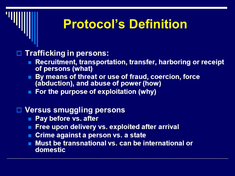 Protocol's Definition
