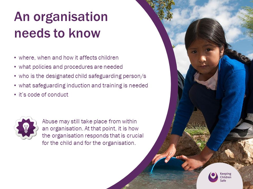 An organisation needs to know