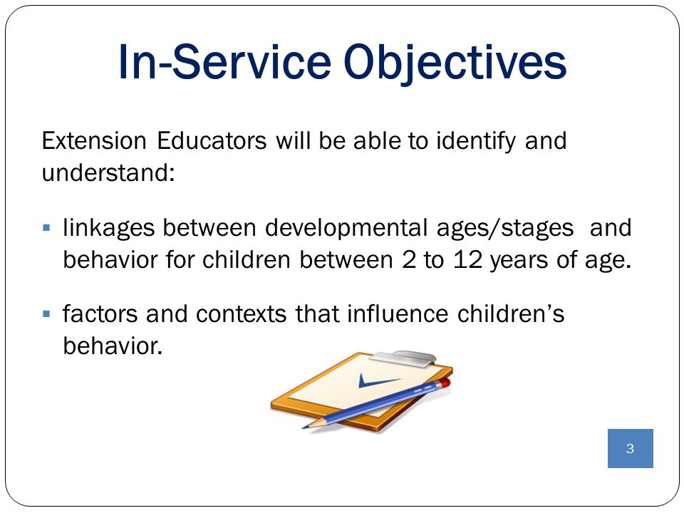 In-Service Objectives
