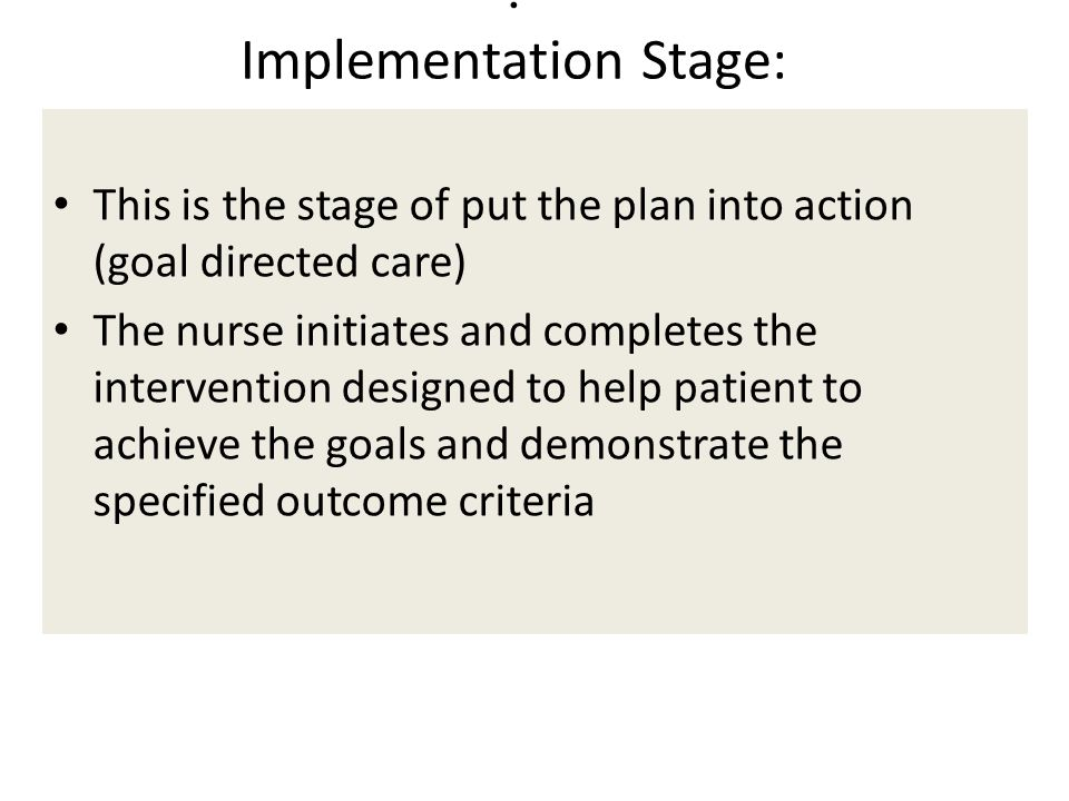 . Implementation Stage: