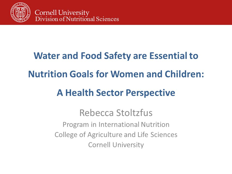 cornell college of agriculture and life sciences supplement essay The charles h dyson school of applied economics and management, a shared school with the college of agriculture and life sciences, is internationally renowned for its expertise in food and agricultural economics, management, environmental and resource economics, and international and development economics.