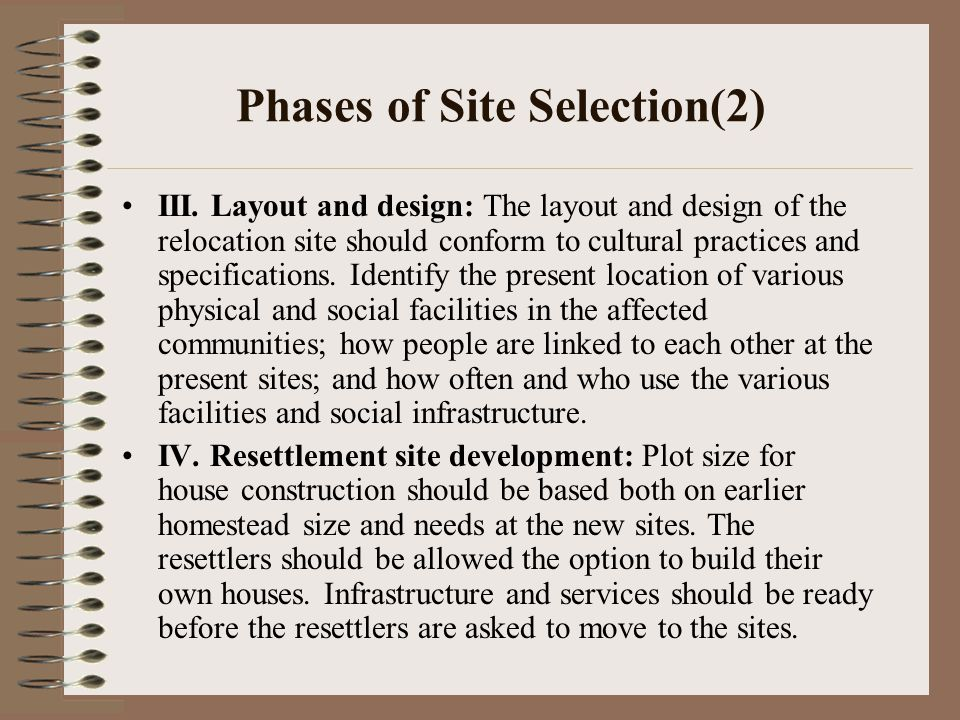 Phases of Site Selection(2)