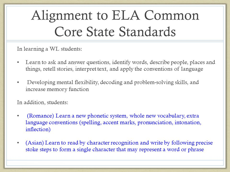 Alignment to ELA Common Core State Standards