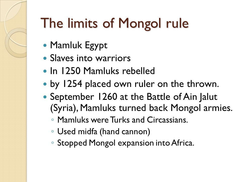 The limits of Mongol rule