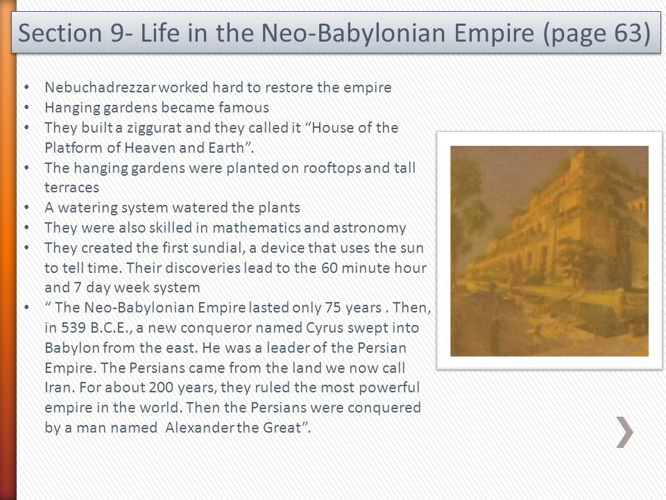 Section 9- Life in the Neo-Babylonian Empire (page 63)