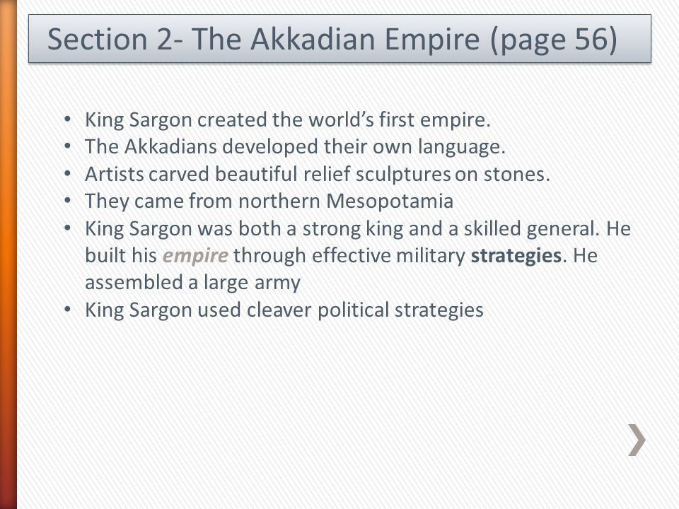 Section 2- The Akkadian Empire (page 56)
