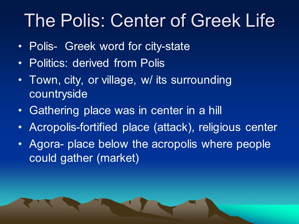 The Polis: Center of Greek Life