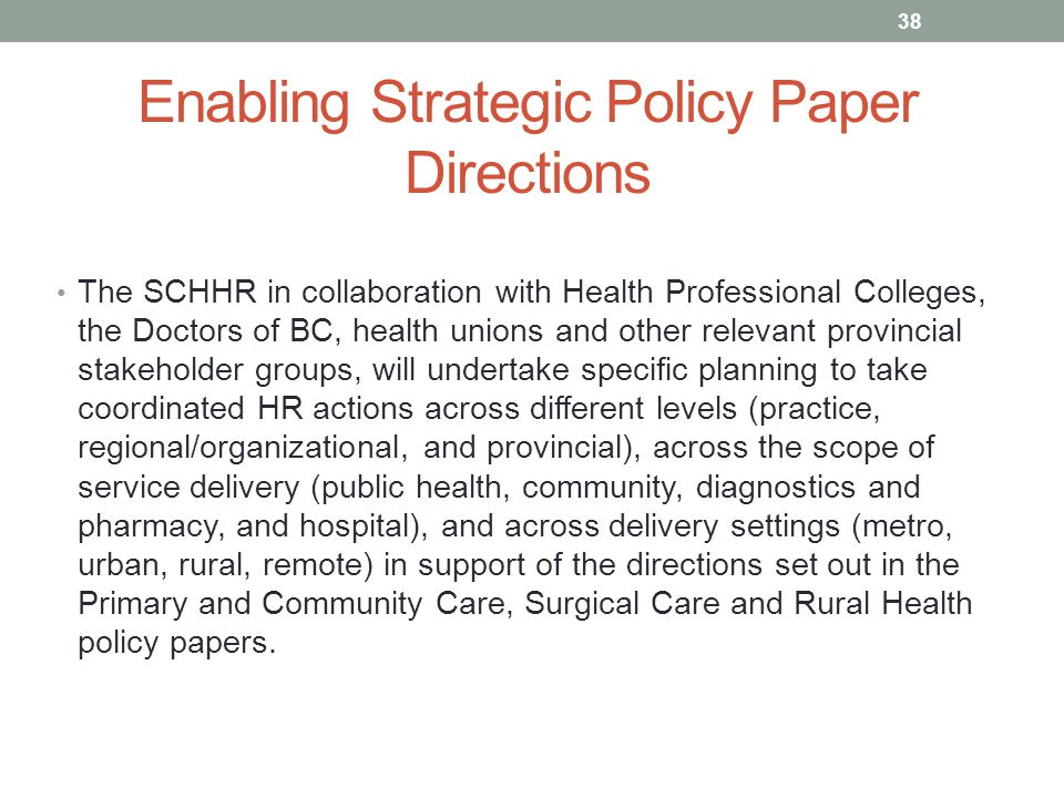 Enabling Strategic Policy Paper Directions