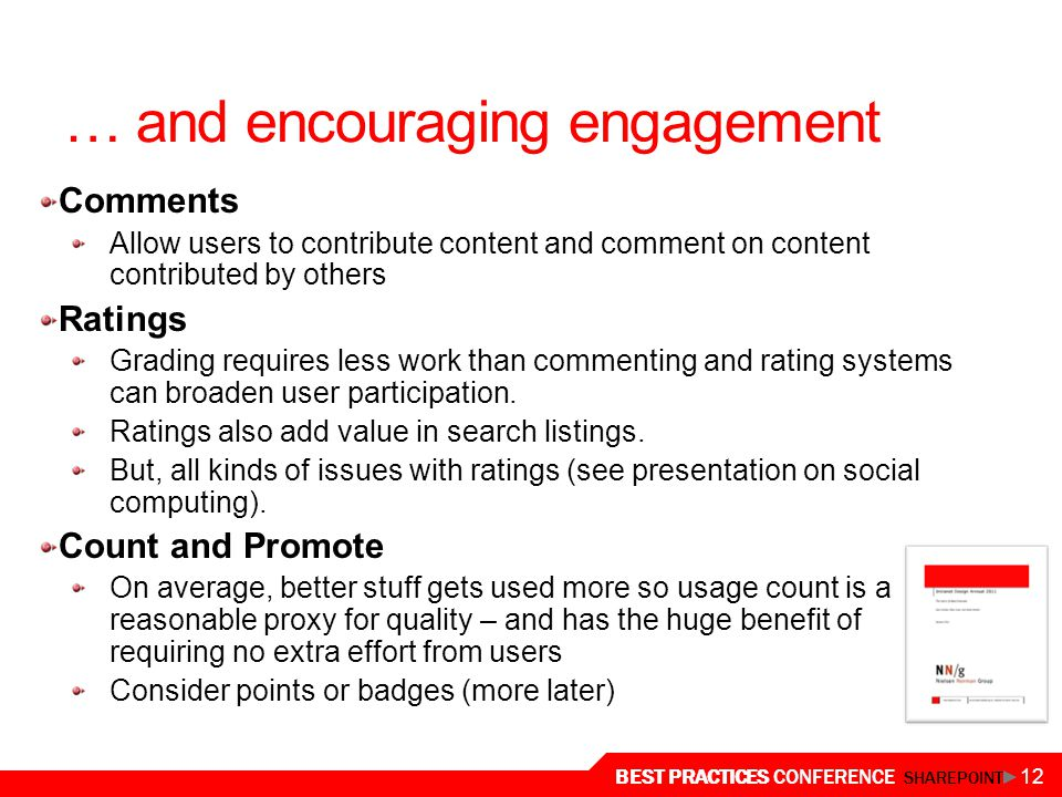 … and encouraging engagement