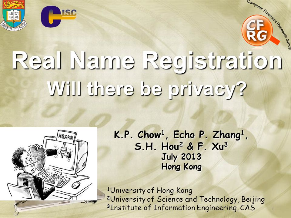 Real Name Registration Will there be privacy