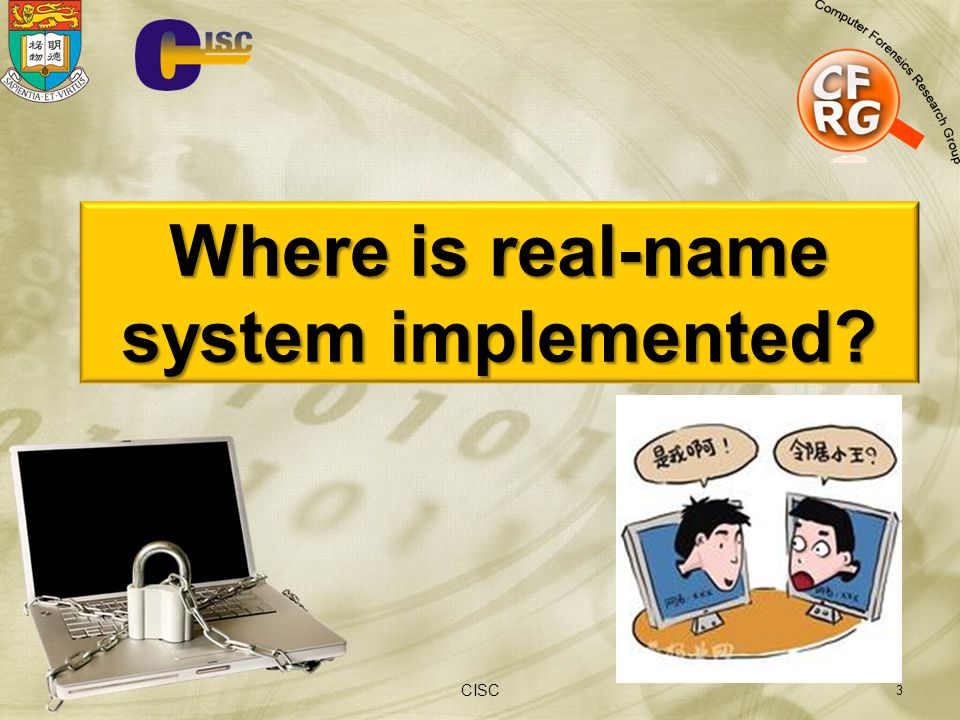 Where is real-name system implemented