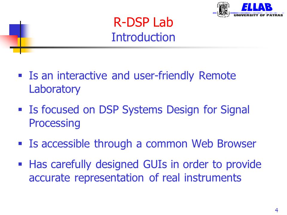 R-DSP Lab Introduction