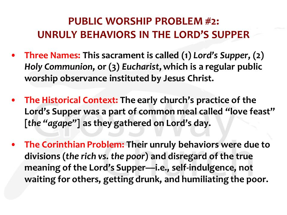 PUBLIC WORSHIP PROBLEM #2: UNRULY BEHAVIORS IN THE LORD'S SUPPER