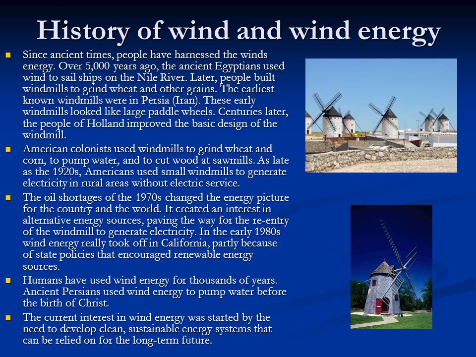 History of wind and wind energy