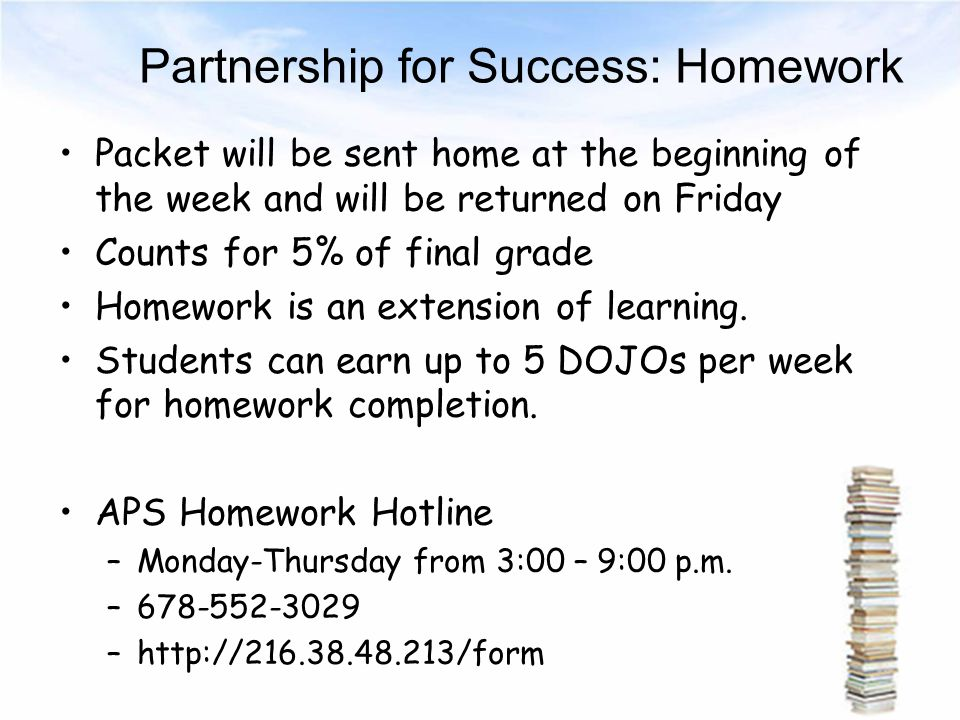 Partnership for Success: Homework
