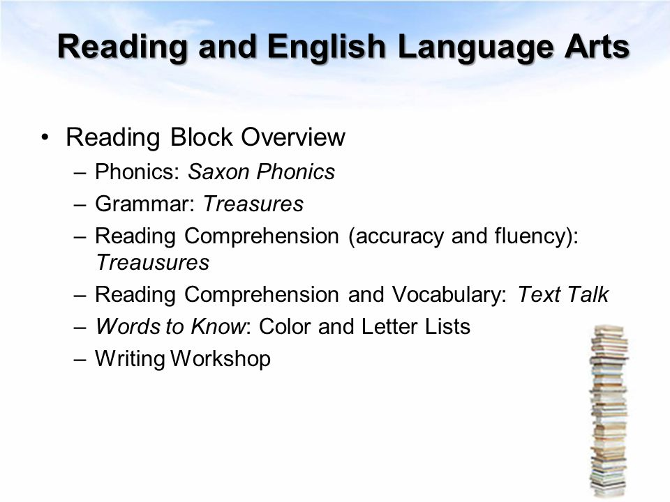 Reading and English Language Arts