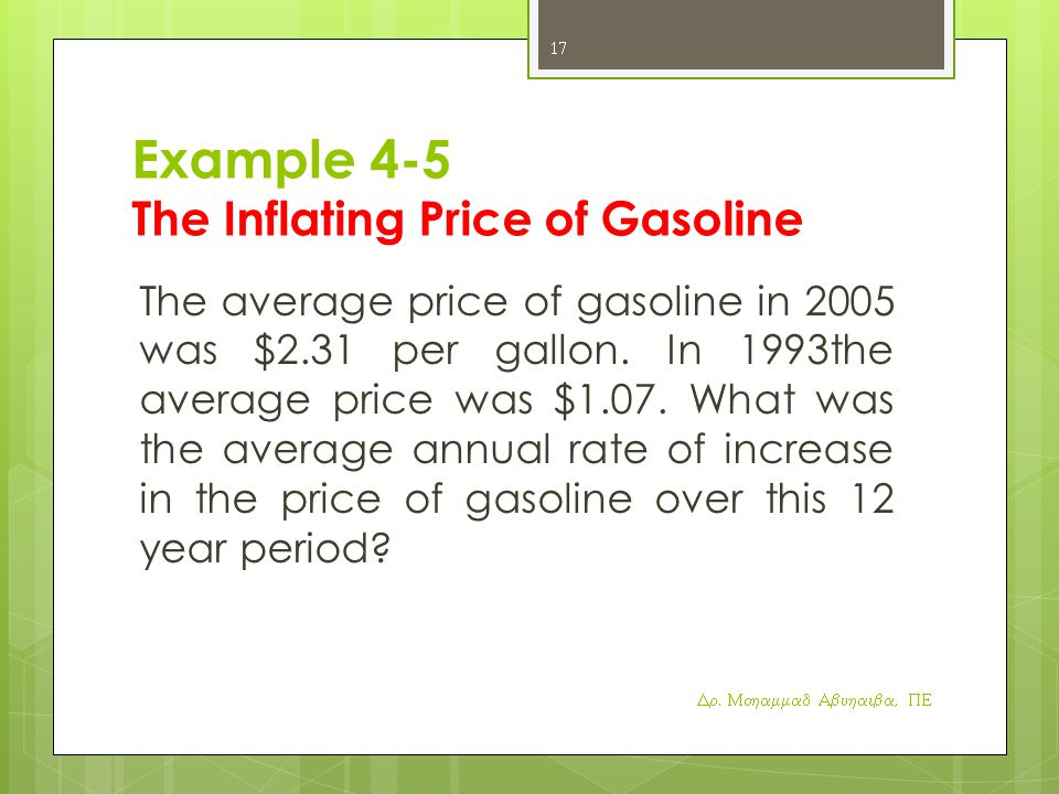 Example 4-5 The Inflating Price of Gasoline