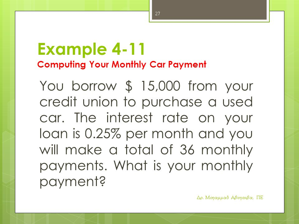 Example 4-11 Computing Your Monthly Car Payment