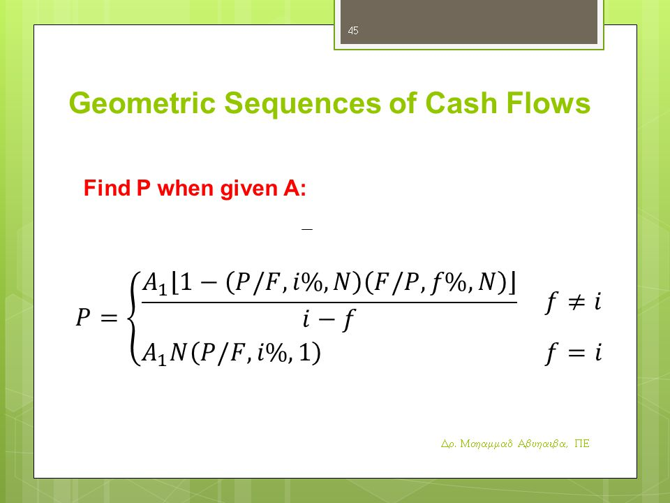 Geometric Sequences of Cash Flows