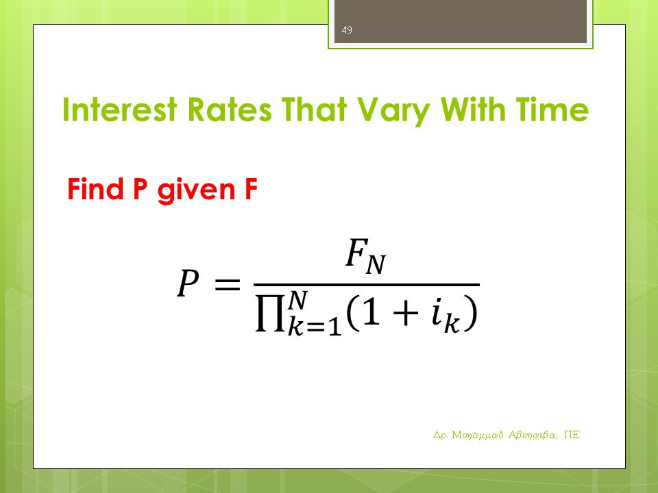 Interest Rates That Vary With Time