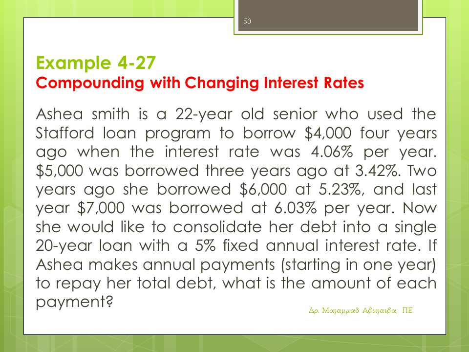 Example 4-27 Compounding with Changing Interest Rates